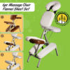 flannel_sheet_set_for_massage_chair_dnmscc01_2